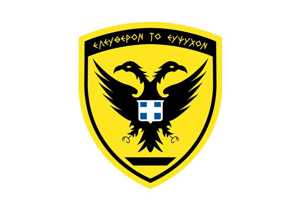 Συμβεβλημένοι με τον Ελληνικό Στρατό