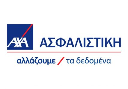 Εξυπηρέτηση ασφαλισμένων της AXA