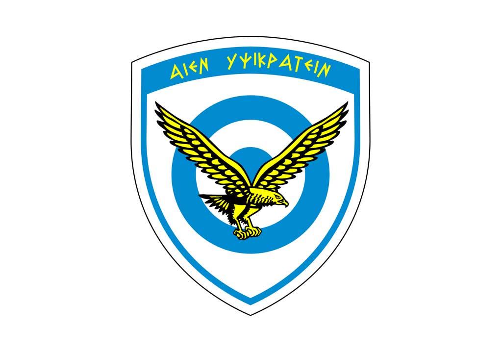 Συμβεβλημένοι με την Ελληνική Αεροπορία